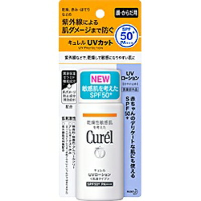 Curel(キュレル) uVローション SPF50+  60ml