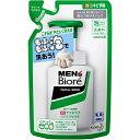 Biore(ビオレ) メンズビオレ 泡タイプアクネケア洗顔 つめかえ 130ml
