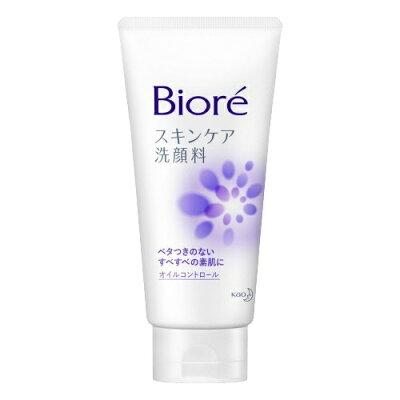 Biore(ビオレ) スキンケア洗顔料 ディープクリア 130g