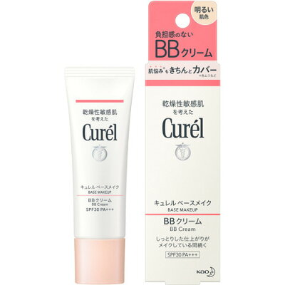 Curel(キュレル) BBクリーム 明るい肌色 35g