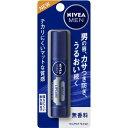 NIVEA MEN(ニベアメン) リップ無香料3.5g