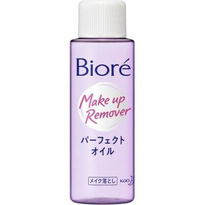 Biore(ビオレ) メイク落としパーフェクトオイル 50ml