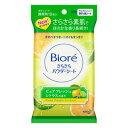 Biore(ビオレ) さらさらパウダーシート ピュアピュアフレッシュシトラス携帯 10枚