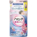 ハミング 柔軟剤 オリエンタルローズの香り 詰め替え(540ml)