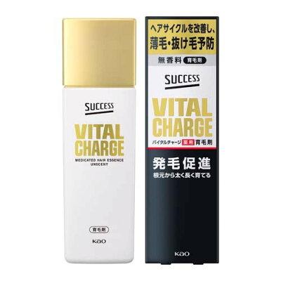 SUCCESS(サクセス) バイタルチャージ 薬用育毛剤  200ml