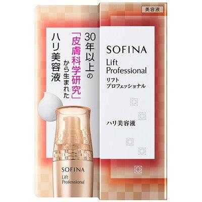 ソフィーナ リフトプロフェッショナル ハリ美容液(40g)