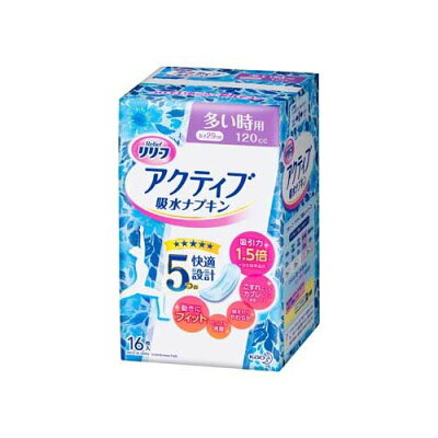 リリーフ ふんわり吸水ナプキン 多い時用(16枚入)