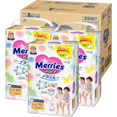 メリーズ おむつ パンツ ビッグ 12kg-22kg 梱販売用(38枚*3個セット)
