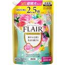 フレア フレグランス 柔軟剤 フラワーハーモニーの香り 超特大サイズ つめかえ用 1200ml