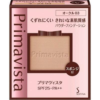プリマヴィスタ きれいな素肌質感 パウダーファンデーション オークル 03(9g)