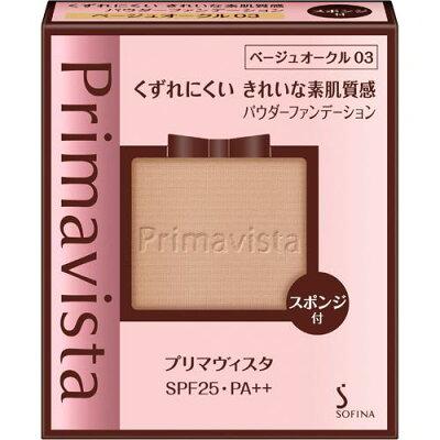 プリマヴィスタ きれいな素肌質感 パウダーファンデーション BO03 SPF25 PA++(9g)