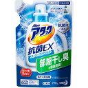 アタック 抗菌EX スーパークリアジェル つめかえ用(770g)