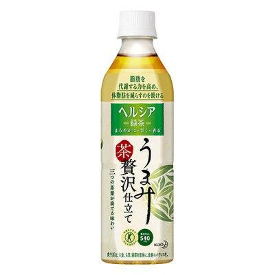 花王 ヘルシア緑茶 うまみ贅沢仕立て ペット 500ml