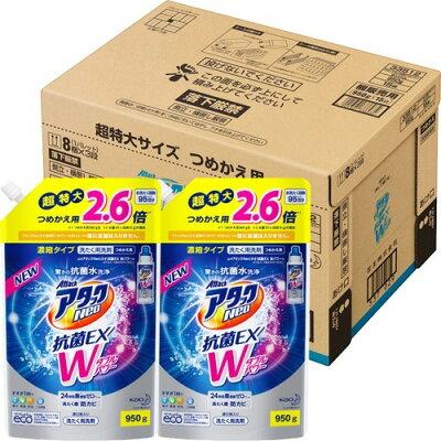 アタックNeo 抗菌EX Wパワー つめかえ用 梱販売用(950g*15袋)