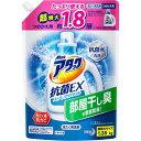 アタック 抗菌EX スーパークリアジェル 洗濯洗剤 詰め替え 大サイズ(1.35kg)