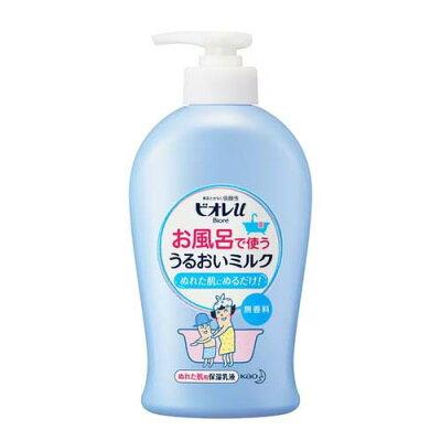 ビオレu お風呂で使ううるおいミルク 無香料(300mL)