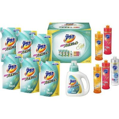 アタック 高浸透バイオジェル 洗剤ギフト KAS-50(1セット)