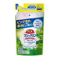 バスマジックリン スーパークリーン グリーンハーブの香り 詰め替え用(330mL)