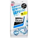 メンズビオレ 洗顔シート クール 携帯用(20枚入)