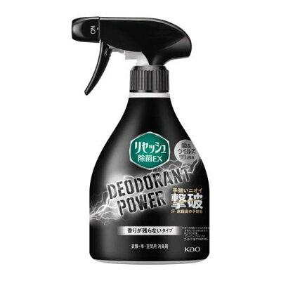 リセッシュ 消臭スプレー 除菌EX デオドラントパワー 香りが残らないタイプ 本体(360ml)