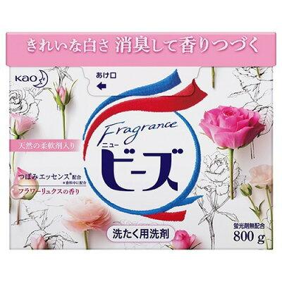 フレグランスニュービーズ 粉末 洗濯洗剤 大(800g)