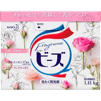 フレグランスニュービーズ 粉末 洗濯洗剤 特大(1.41kg)