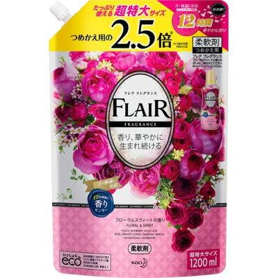 フレア フレグランス 柔軟剤 フローラル&スウィート 詰め替え 特大サイズ(1200ml)