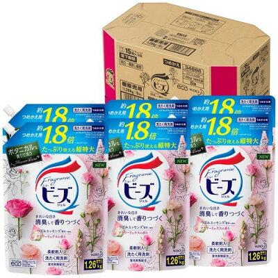 フレグランスニュービーズジェル洗濯洗剤フラワーリュクス 詰め替え 特大 梱販売用(1.26kg*6コ)