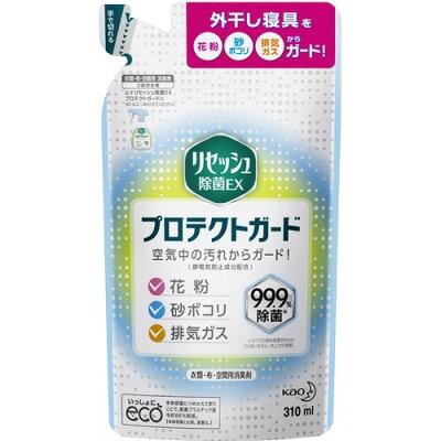 リセッシュ 除菌EX プロテクトガード つめかえ用(310mL)