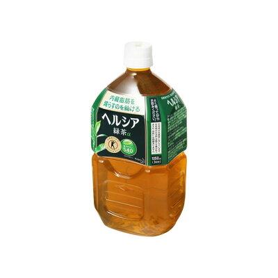 花王 ヘルシア 緑茶 350X3
