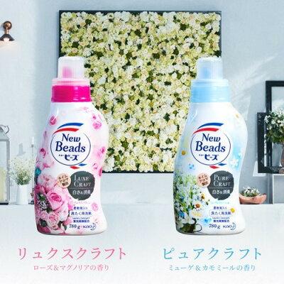 ニュービーズ 洗濯洗剤 ピュアクラフトの香り 詰め替え 特大(1220g)
