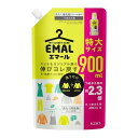 エマール 洗濯洗剤 リフレッシュグリーンの香り 詰め替え 特大サイズ(900ml)