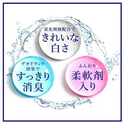 ニュービーズ 洗濯洗剤 リュクスクラフトの香り 詰め替え 超特大 梱販売用(1600g*6個入)