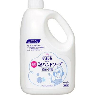 Biore(ビオレ) ビオレu 泡ハンドソープ 業務用 2L
