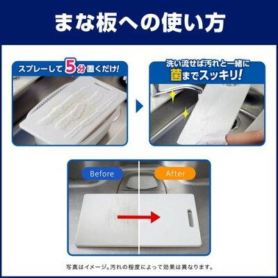 キッチン泡ハイター キッチン用漂白剤 付け替え(400ml)