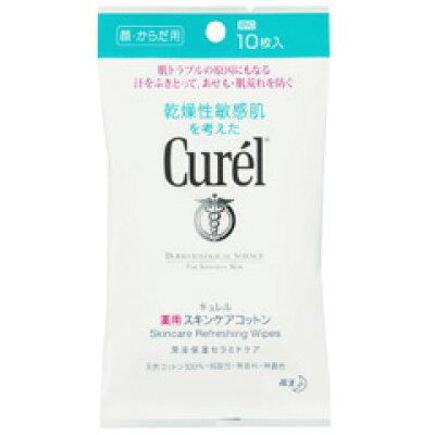 Curel(キュレル) 薬用スキンケアコットン 10枚入