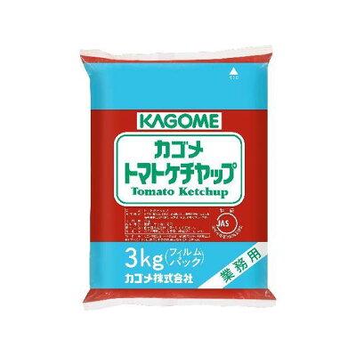 カゴメ カゴメトマトケチャップ特級3kgフィルム