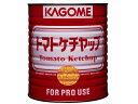 カゴメ カゴメトマトケチャップ標準1号缶