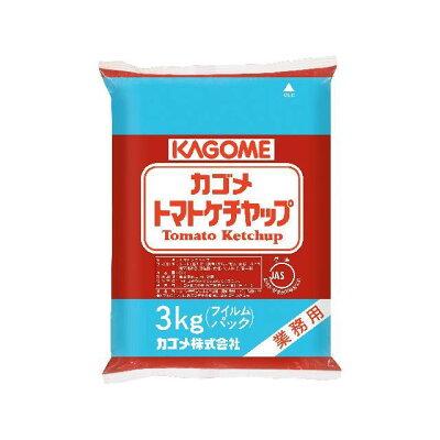 カゴメ カゴメトマトケチャップ標準3kgフィルム