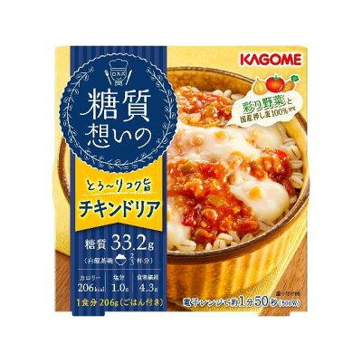 カゴメ 糖質想いのチキンドリア206g