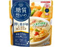 カゴメ 糖質想いの押し麦がゆ彩り野菜と旨み玉ねぎ250g