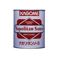 カゴメ カゴメ ナポリタンソース 2号缶