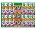 カゴメ 野菜飲料ギフト SYJ-25