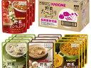 カゴメ カゴメ 野菜たっぷりスープギフト SO-50
