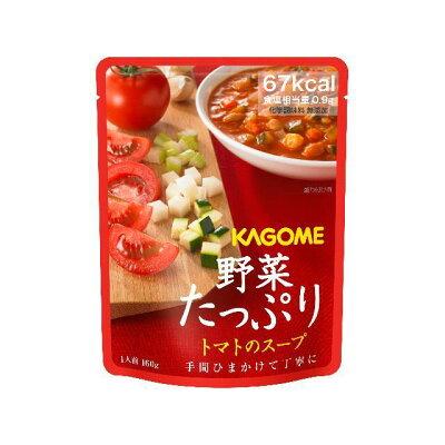 カゴメ 野菜たっぷりトマトのスープ160g