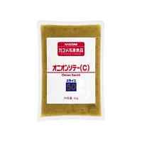 カゴメ カゴメ冷凍オニオンソテー(C)スライス50 1kg