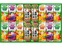 カゴメ カゴメ 野菜飲料ギフト KYJ-20