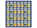 カゴメ フルーツジュースギフト FB-30