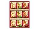 カゴメ ごちそう野菜 食べるスープ FD-32 1箱