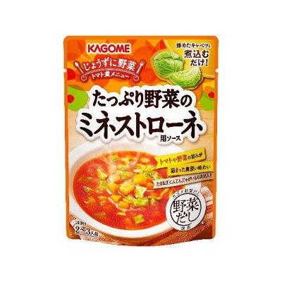 カゴメ たっぷり野菜のミネストローネ用ソース240g
